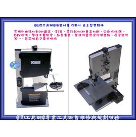 ~UD工具網~9吋桌上型帶鋸機可調角度剖料直線曲線切割機座穩定木料塑膠管壓克力 發泡皆可