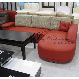 蓁蓁 工場  AO~0069亞曼尼紅色半牛皮L型皮沙發^~大台北免 ^~沙發 ^~