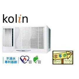 ^~ 家事達 ^~Kolin歌林 ~KD~202L01~ 窗型 左吹 節能不滴水 冷氣