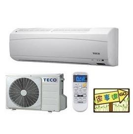 家事達  TECO東元 ~MS20V2P MA20V2P~ 一對一 分離式 變頻冷暖氣
