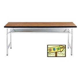 ^~ 家事達^~ ~OA~Y67~20~ 木紋面版折合會議桌