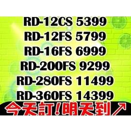 日立~RD~12CS RD~12CG~除濕機〈另售RD~12FS RD~12FG RD~1