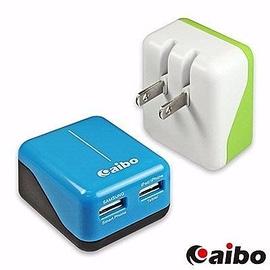 ^~ 華挺資訊~~手機平板 ^~ aibo AC 轉 USB 2PORT 方塊充 3100