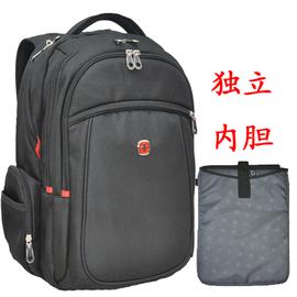 瑞士軍刀背包雙肩包筆記本電腦包男 女士 旅行包15.6寸S007