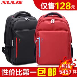 XULIS聯想筆記本包 電腦雙肩包14寸15.6寸男女筆記本電腦包背包