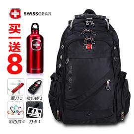 瑞士軍刀雙肩包 筆記本包電腦包書包男女 旅遊背包14寸15.6寸