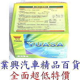 YUASA^(湯淺^)→YTX4L~BS^(正廠 貨^)高效能高蓄電力機車電瓶^(YTX4
