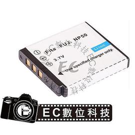 ~EC ~ Pentax Q Optio S10 Option S12 Optio A36