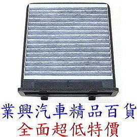 SX4  2006~13 真含碳冷氣空調超高 空氣芯 含框    DFVSUZ1~052
