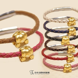 佳珍金鑽珠寶銀樓 黃金手鍊 純金手鍊 編織皮繩 潘朵拉真皮手繩 南瓜馬車 共8色