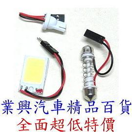 面發光高功率18LED晶片型燈炮^(超白光^)更加強化 穩定 增強亮度^(COB~02^)