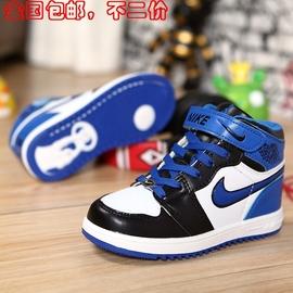秋 nike耐克兒童鞋正品男童女童高幫 板鞋 旅遊童鞋