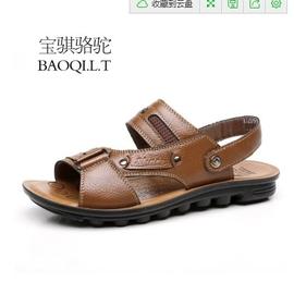寶騏駱駝正品涼鞋男士沙灘鞋男涼鞋 涼拖鞋真皮頭層皮