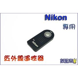 ~數配樂~NIKON ML~L3 MLL3 D40 D40X D50 D60 D70 D8