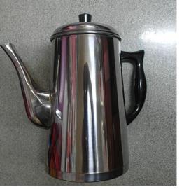~牛杯杯 館~ 0.8L 衝浪族Tritan休閒壺~附吸管~~ Y~773 ~ 登山露營