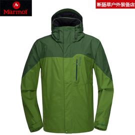 斷腸草戶外 Marmot土撥鼠正品 防風防水男GORETEX衝鋒衣^ D30420
