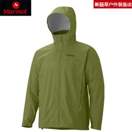 斷腸草戶外 MARMOT土撥鼠 男款衝鋒衣PreCip Jacket50200