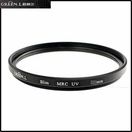 又敗家~GREEN.L抗污多層膜77mm MCUV濾鏡^(16層 2.5mm超薄框^)77