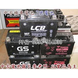 八德中古機車電池 7號機車電池 YTX7A~BS GTX7A~BS 光陽 山葉 三陽 12