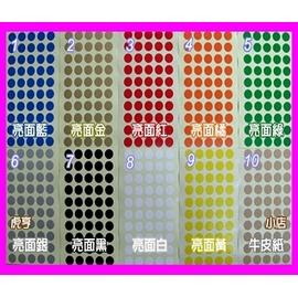 ~虎亨~~豆豆標籤 圓點貼紙 色標 直徑1.5公分圓 共有10色 可混色~每份3000個小