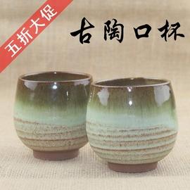 日式古陶口杯粗陶功夫紫砂茶杯鈞窯汝窯小品茗杯茶具套裝陶瓷