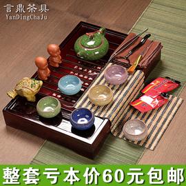 整套實木茶盤紫砂陶瓷冰裂功夫茶具套組套裝茶道茶海 包郵