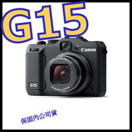 ~ 內 貨~canon g15 類單眼相機 非TX10 TX5 TS2 D20 HX~WA