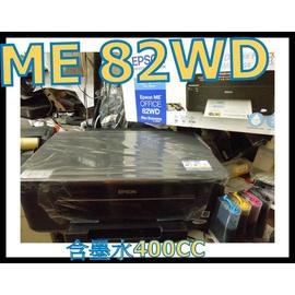 ASDF永和 EPSON ME82WD 連續供墨 非6100 8100 IP3680 IP