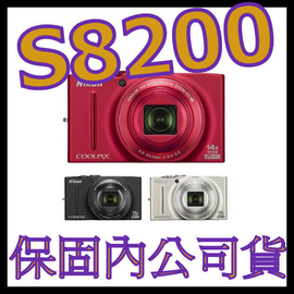 ~ 內 貨~NIKON S8200 相機 非S9300 P330 HX30V J1 ZS3