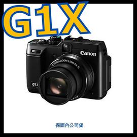 ~含 貨~CANON G1X 類單眼相機 非D3200 A37 G15 G12 EX2F