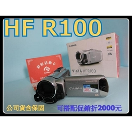 ~含 貨~ CANON VIXIA HF R100 攝影機 HF R20 HF M40 H