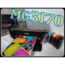 ASDF永和 CANON MG3170 送噴墨紙 插針技術 印表機MG4170 ME320