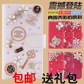 諾基亞X2 水鑽皮套 Nokia X2殼X2DS 保護套RM~1013 X2代 包郵