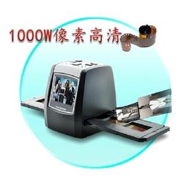底片掃描儀高清135 膠片掃描儀 照片底片膠片翻拍儀1000W像素高清