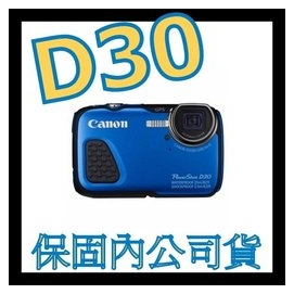 ~ 內 貨~CANON D30 相機 非D20 D10 AW120 AW100 TS5 T