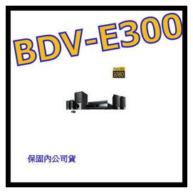 SONY BDV-E300 藍光劇院 非BDV-E290 BDV-E490 HTZ-626BD HTZ-828BD BDV-E2100 BDV-E370-2