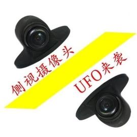 小轎車側視攝像頭 UFO免打孔無損 防水CCD汽車探頭