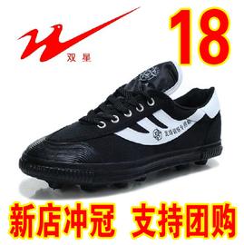 正品雙星鞋 甲B足 男女款足球鞋訓練鞋 鞋帆布鞋釘子鞋膠釘鞋