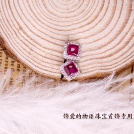 高貴款925純銀紅寶石耳釘  復古耳環紅剛玉鑲鑽送女士
