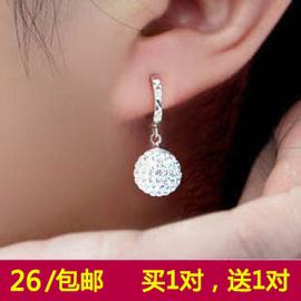 925純銀耳環女 韓國 滿鑽水晶球鋯石耳墜耳飾品 防過敏包郵
