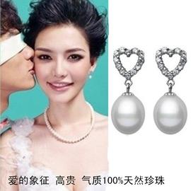 包郵 正品 925純銀耳釘 水滴天然珍珠耳環 水晶鑲鑽愛心耳飾女