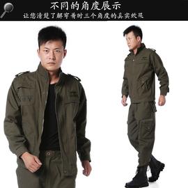 軍綠色夾克軍裝套裝男款 軍迷戶外裝春秋戰術褲外套訓練工裝