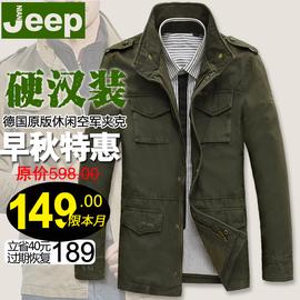 nian jeep夾克 男春秋裝 德國軍裝外套 純棉 男士外套大碼工裝