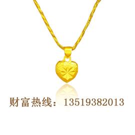 純黃銅小實心弔墜 精美女士項鏈弔墜 高仿黃金首飾 黃銅鍍金