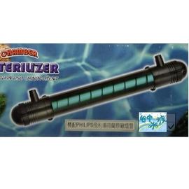 ~台中水族~ 研特~~AVA漩渦式紫外線殺菌燈~13W  海水.淡水.