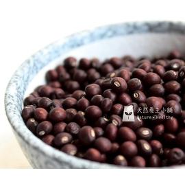 ~ 本產赤小豆~ 600公克 包 天山雪蓮片、熟化黑芝麻粒 熟化黑芝麻粉
