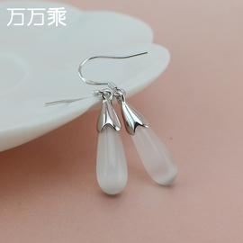 925純銀耳環女 銀飾耳墜韓國長款流蘇貓眼石耳環防過敏水滴耳飾品