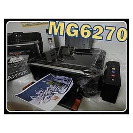 ~不收檢測費~印表機維修 供墨維護 改機 ip4970 ip4200 ip4300 ip4