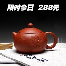 2014  國家級工藝員 全 刻花 朱泥紫砂茶壺 牡丹西施壺