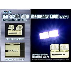 LED緊急照明~ZZ~32~3~LED S~204 緊急照明燈 指示燈 停電 逃生燈 消防